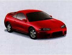 Mitsubishi Eclipse (D3) (1995 - 1998)